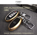 Free Shipping Golden Car Key Cover Case Shell Chain For Infiniti JX35 G25 FX35 Q70 QX60 EX25 Car Accessories For Infiniti