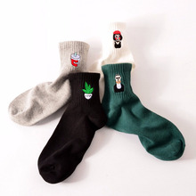 Women's Funny Cotton Short Embroidered Socks