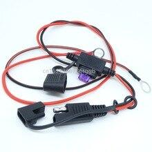 2 шт. зарядное устройство удлинитель SAE зарядный кабель быстрая вилка провода вилка SAE с автомобильным предохранителем SAE разъем солнечной батареи