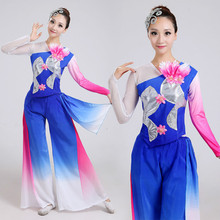 Chinese folk dance costumes Yangge clothing classical performance square drum fan modern stage