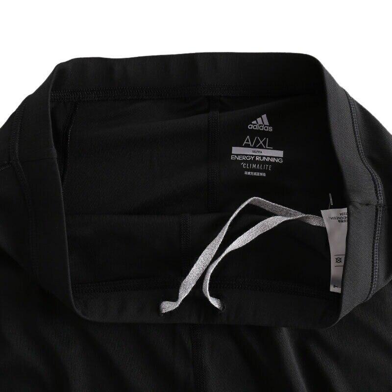 Original Neue Ankunft 2018 Adidas SN LNG TI männer Engen Hosen Sportswear - 3