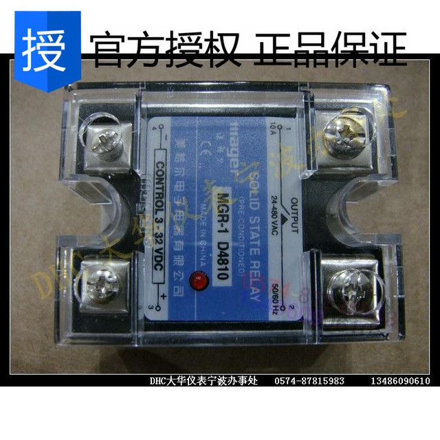 mager US Siegel solid state relay 40 amps MGR 1 D4840 AC DC control_640x640 aliexpress com buy mager us siegel solid state relay 40 amps mgr Solid State Relay Schematic at aneh.co
