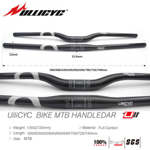 C Type(silvery)Ullciyc  Mountain Bike Full Carbon Handlebar (Flat/Rise)31.8*580/600/620/640/660/680/700/720/740mm