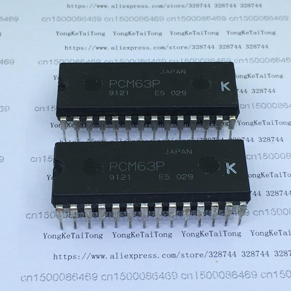 2PCS/LOT Matched  PCM63PK PCM63P  PCM63 PCM63P-K DIP28