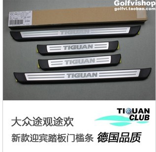 Free shipping Stainless Steel Scuff Plate door sill car accessories for  Volkswagen  TIGUAN 2012 2013 car rear trunk security shield cargo cover for volkswagen vw tiguan 2016 2017 2018 high qualit black beige auto accessories