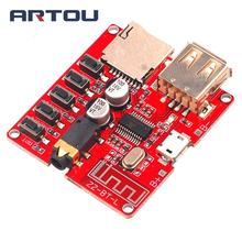 Buy bluetooth receiver circuit and get free shipping on AliExpress com