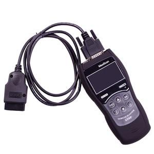 Image 1 - Strumento di diagnostica Vgate VS890 Auto Lettore di Codice di MaxiScan VS890 OBD2 Scanner Supporto Multi Brand Cars Trasporto Libero