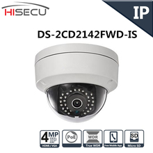 Nueva Versión Inglés Firmware V5.3.3 Multi Idioma Mini Domo IP Cámara de $ NUMBER MP Cámara POE IP CCTV Cámara DS-2CD2142FWD-IS 4mm