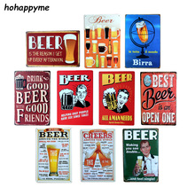 Vintage lata de cerveza señales antiguo Metal decorativo placas cerveza Carteles Vintage, placa de Metal Vintage Pub 20*30cm