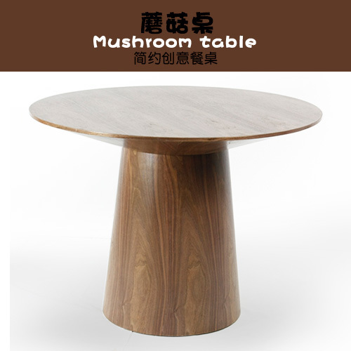 Delightful Swiss House Z 131 Round Table Modern Art Table Small Apartment Wooden Little  Table Round