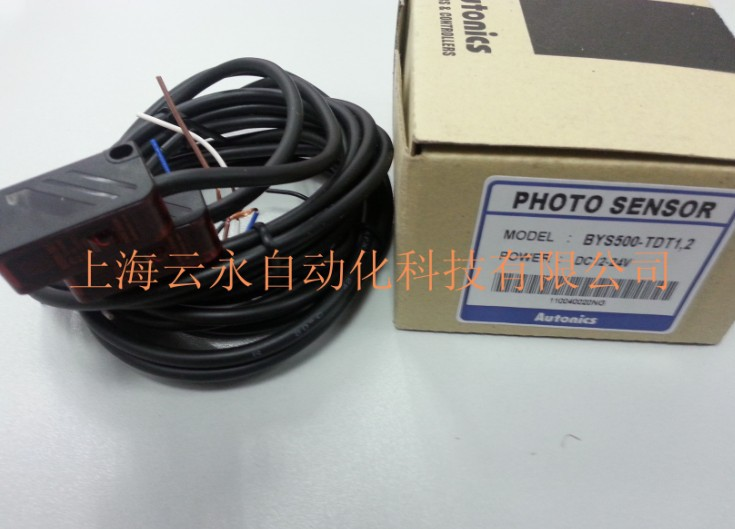 new original BYS500-TDT  Autonics photoelectric sensors потолочный светильник mantra arena 5044