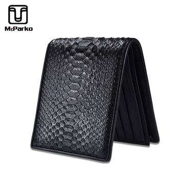 цены McParko Mens Luxury Wallet Genuine Leather Snakeskin Wallet Python Leather Wallet Men Small Purse Brand New Short bifold Black