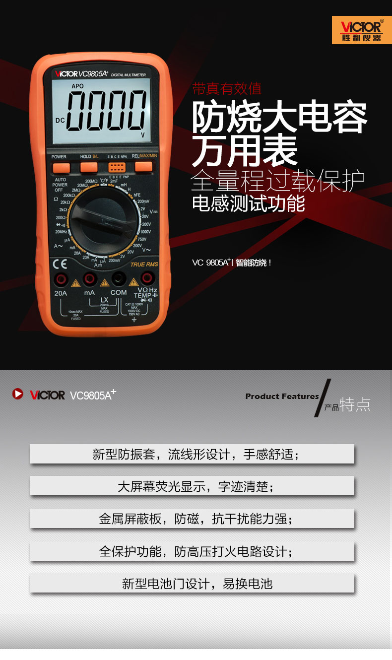 Ammeter Multitester 2000 Counts Resistance Capacitance Inductance Temperature Victor Digital Multimeter VC9805A+ digital multimeter mastech ms8264 dmm temperature capacitance tester multimeter handheld ammeter multitester