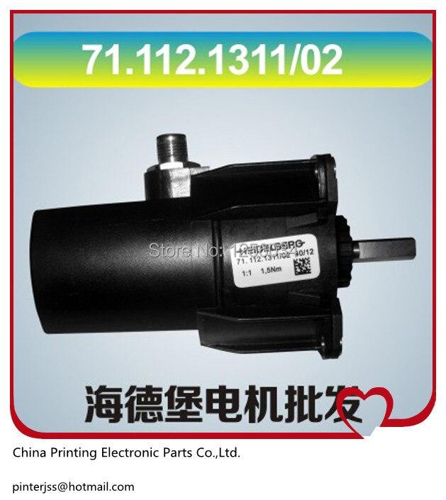 2 pieces high quality motor parts for machines heidelberg 71.112.1311/02 heidelberg motor
