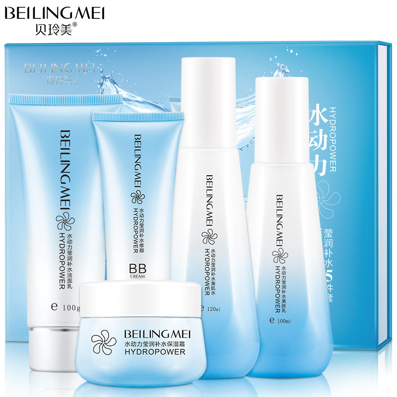 BEILINGMEI Water Active Replenishment Set Skin Care Nourishing Moisturizing Anti-aging Cleanser, Toner, Lotion, Cream, BB Cream reishi spore ganoderma lucidum lingzhi anti cancer and anti aging body relaxation free shipping