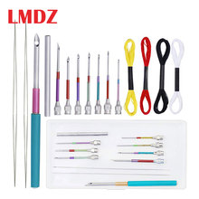 LMDZ 15 Pcs Embroidery Stitching Punch Needles Set Poking Cross