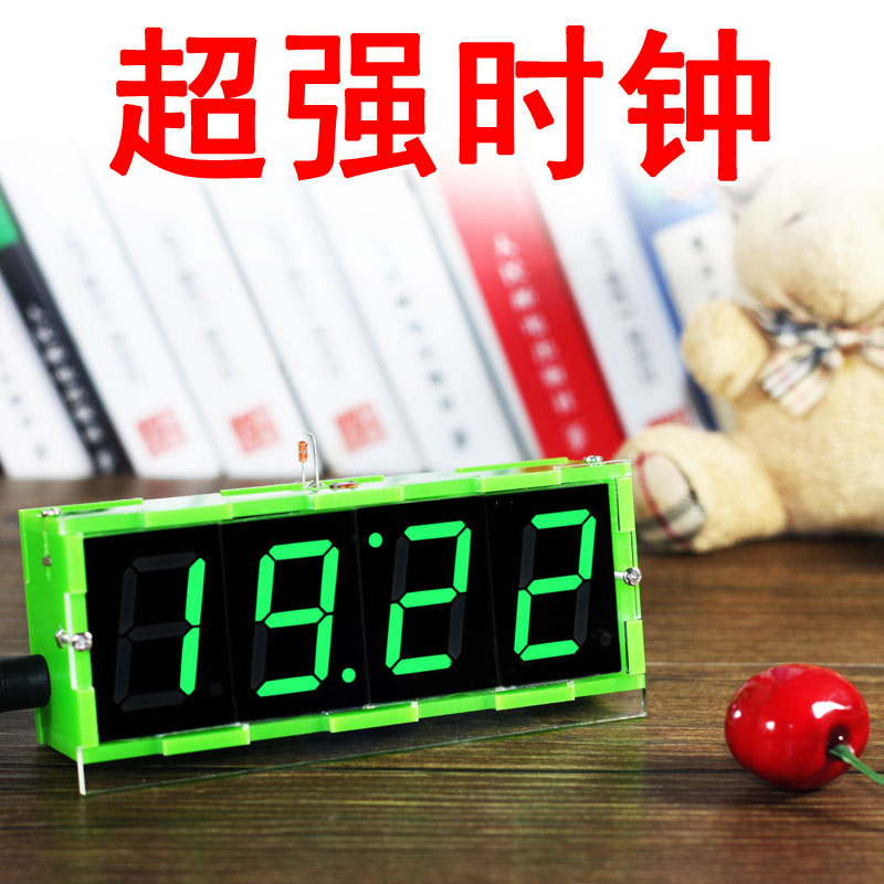 LED electronic clock chip digital clock chip component production suite of DIY parts the development of 51 single chip learning board 4 4 4 color led lightdiy electronic parts cotted production suite
