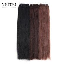 """Neitsi прямо бразильский Реми Пряди человеческих волос для наращивания 16 """"40 см 100 г/шт. 1 # 1B #2 #4 # чёрный; коричневый дважды обращается волосы утка"""