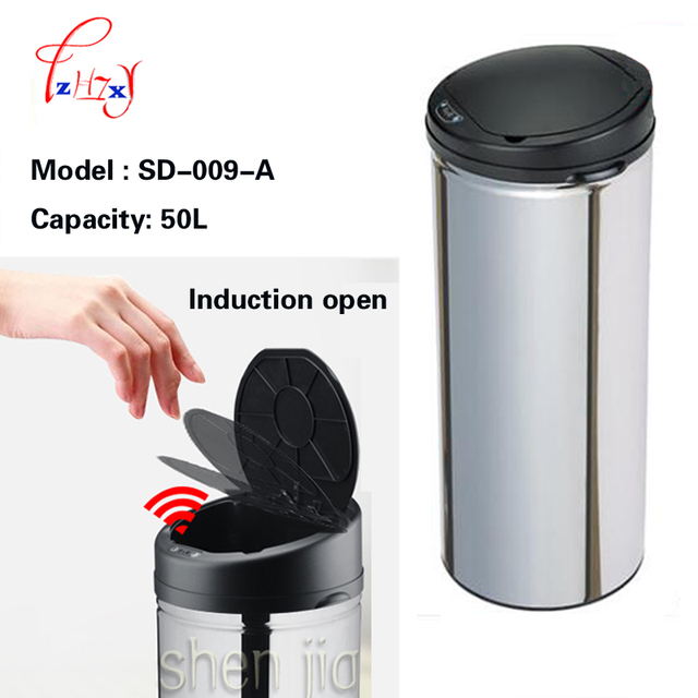 50l Touchless Automatic Garbage Stainless Steel Garbage Bucket Car
