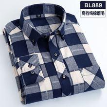 قميص رجالي غير رسمي بنقشة من القطن 100% مقاس 5XL 6XL 7XL 8XL بأكمام طويلة مناسب لربيع الأعمال الجديد بجودة عالية كبيرة