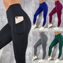 7af3440fa4 (Dostawa od US) Damska jednolity trening legginsy Fitness Sport Gym Running sportowe  spodnie do jogi wysokiej talii Sport legginsy kobiety czarn.