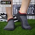 Quality men socks breathable sporting socks for men 2017 new designs SHOWFOOT