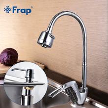 FRAP Solid Zinc alloy Kitchen Mixer with Liquid Soap Dispenser flexible Single lever Hole Water Tap Kitchen Faucet F43701-B+F405