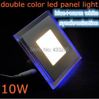 10W AC85 265V double color (blue+CW/warm white) synchronous square Acrylic+glass led panel light for living room