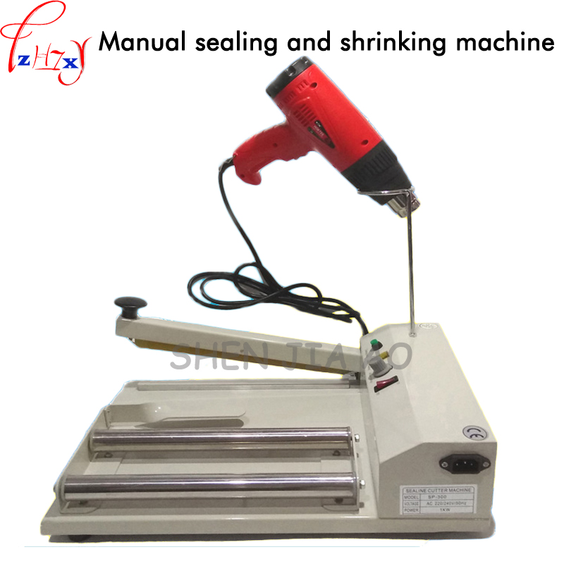 Manually seal and shrink the machine SKA600 PVC color box coated and shrinkable seal packaging machinery 110/220V 450W