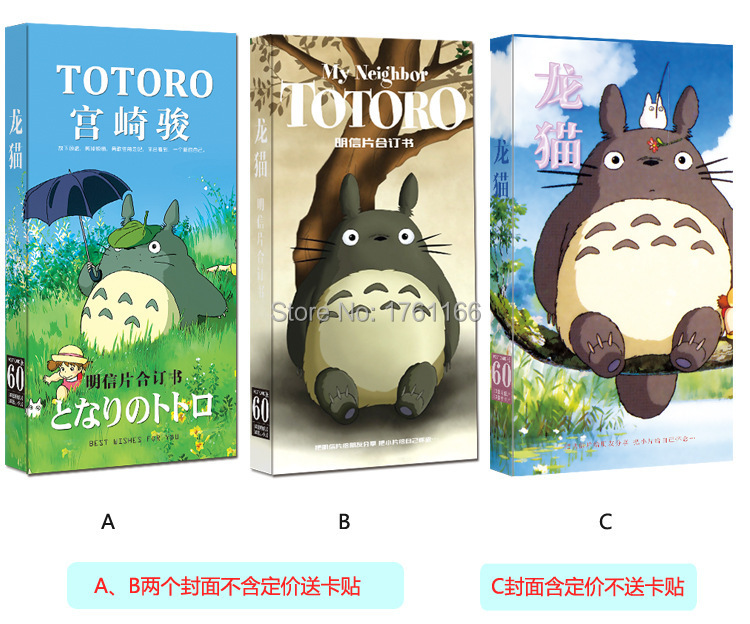 gift card printing machine Picture More Detailed Picture about – Totoro Birthday Card