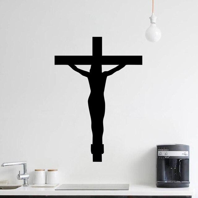 Respeto Cruz Cristiana Jesús Arte Tatuajes De Pared De Vinilo