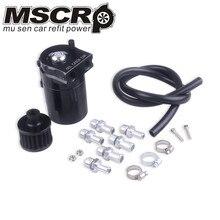 Универсальный озадаченный алюминиевый черный маслоуловитель резервуар/масляный бак с фильтром