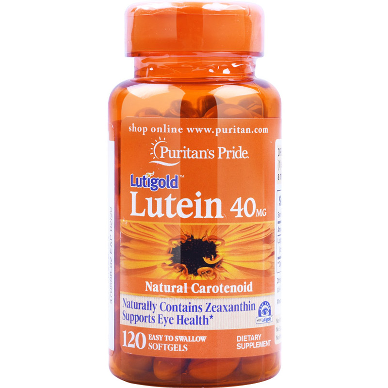 Contains Lutein Health Zeaxanthin Carotnoid 40mg--120pcs Supports-Eye Naturally