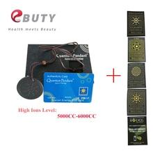 Дешево! Lava кулон с квантовой энергией 5000cc+ анти-Радиационная наклейка Бесплатный подарок для здоровья