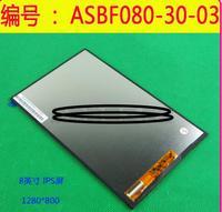 Onda V820W LCD ASBF080 30 01 02 03 Display Screen Within 1280 1280 Resolution