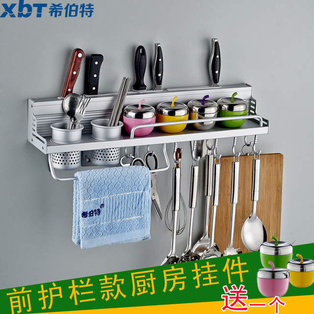 Space aluminum shelf hardware accessories kitchen accessories tool holder multifunctional shelf