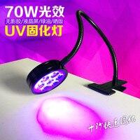 70 Вт 395 волны УФ-лампы watercooler UF светодиодный клей клипы настольные лампы Зеленый масло фиолетовый Маникюр свет для гель лак
