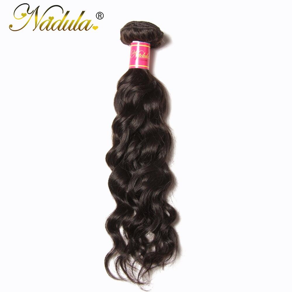 Nadula Hair  Natural Wave Hair 1 Bundle 100%   10-28 inch Natural Color  1