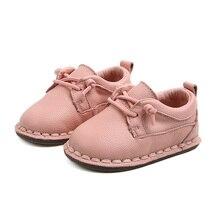 Г. Весенняя новая Корейская кожаная повседневная обувь с мягкой подошвой для девочек Нескользящие теплые милые ботиночки для младенца
