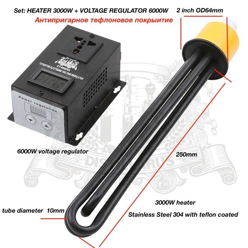 3.0 kW, 4.5kW, 6kW 240/380 V, 2 Tri-pince OD64 SS 304 chauffage avec revêtement en téflon. Élément chauffant et régulateur de tension