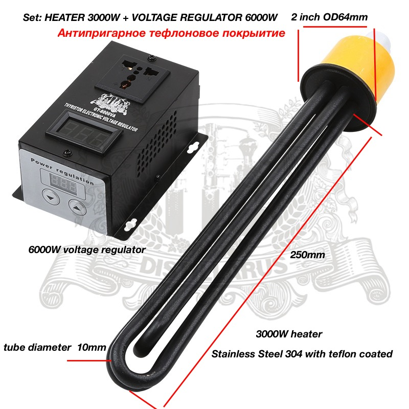 3.0 kW, 4.5kW, 6kW 240/380V, 2 Tri-clamp OD64 SS 304 Heater with teflon coated. Heater element and Voltage Regulator