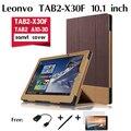 Для Lenovo TAB2-X30F кобура случае TAB2 А10-30 таблетки посвященный поддержка набор подбора цвета Смарт-Чехол + otg + Film + ручка