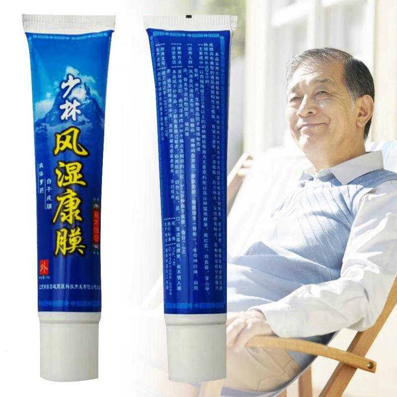 Chinese herbal medicine Arthritis rheumatism Myalgia Treatment Ointment bone pain Joints Muscle Pain Relieve Health care U25 herbal muscle