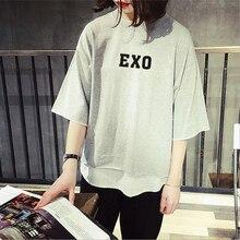 EXO Sweatshirts (26 Models)