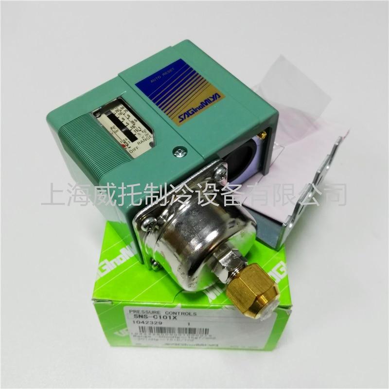 SNS-C101X Pressure Switch ControllerSNS-C101X Pressure Switch Controller
