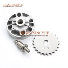 Oil pump gear for ATV GY6 125cc 150cc 152QMI 157QMJ