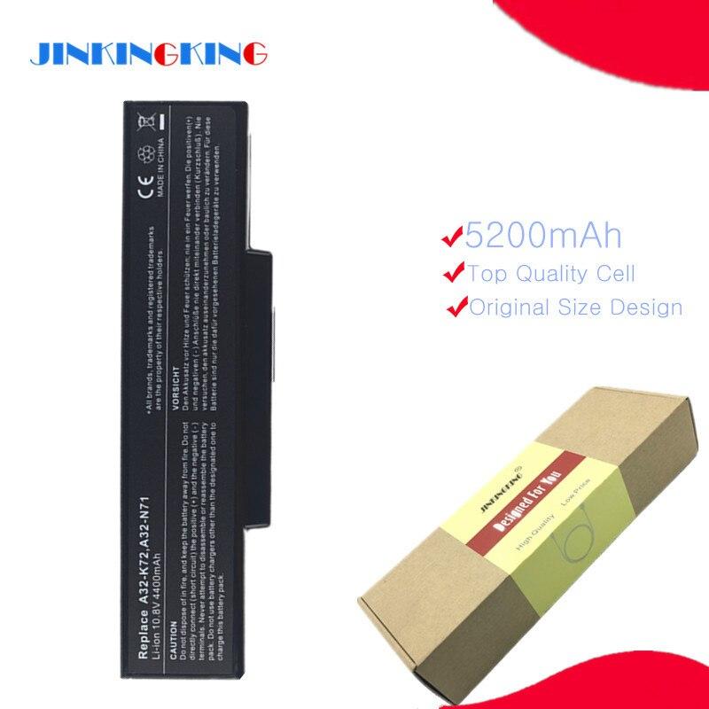 Laptop Battery For Asus A32-N71 A32-K72 K72 K72F K72D K72DR K73 K73SV K73S K73E N73SV 6 Cells