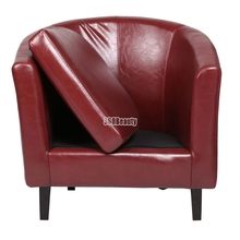 Modern Synthetic Leather Chair Armchair for Dining Living Room Office Reception Sofa Chair 3 Colors