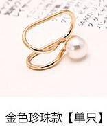 E333G gold pearl