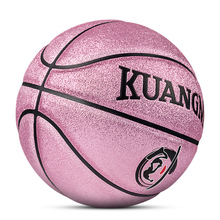 Kuangmi NEW colorful Pearl bright PU Children Game Basketball Ball Shooting Trainer Indoor Outdoor 5 Give child the best gift